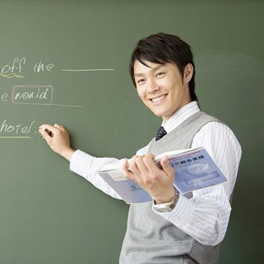 沃德教育培训中心