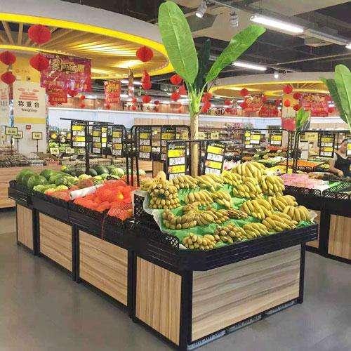 金凯达超市