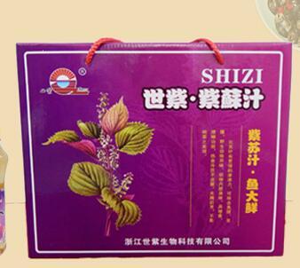 世紫调味品